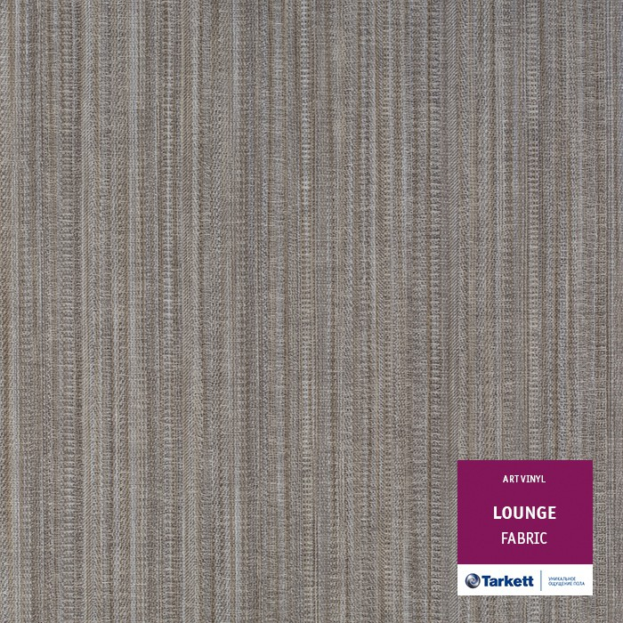 Артвинил Tarkett FABRIC