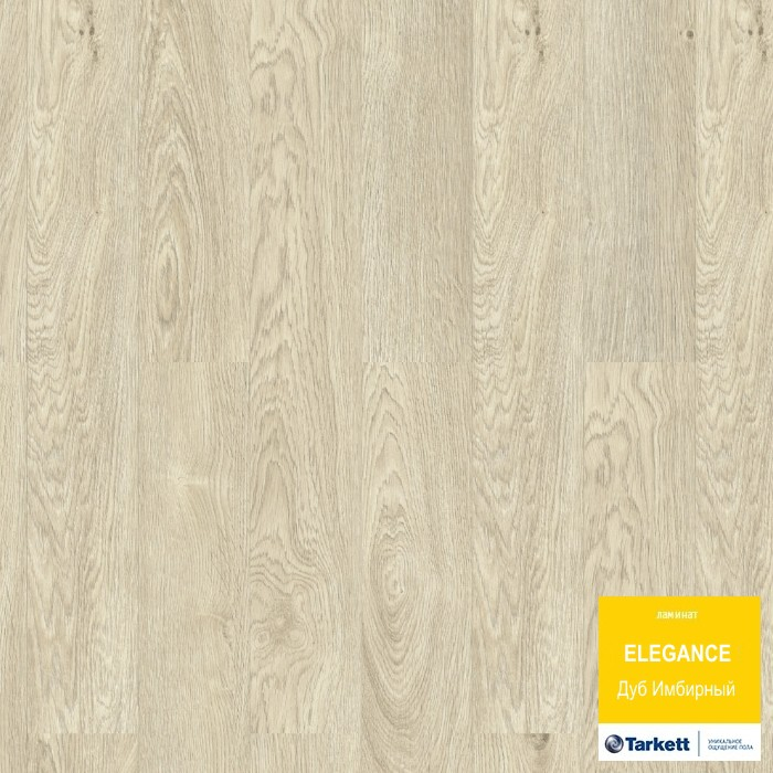 Ламинат Tarkett Soft Ginger Oak 4V