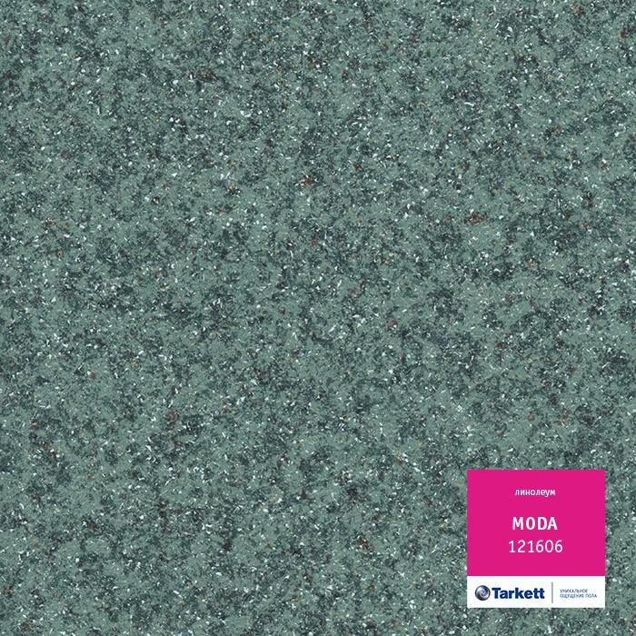 Линолеум Tarkett 121606 Зелёный