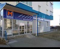 """В Минске открыт новый салон """"М2""""!"""
